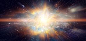 Регистрираха най-силната експлозия във Вселената