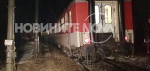 Влак удари кола на жп прелез, има загинал (ВИДЕО+СНИМКИ)