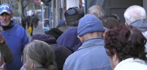 НЯМА НЕНАКАЗАНО ДОБРО: Затварят ресторанта, който храни бездомни през зимата