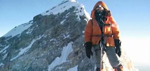 Семейство Колчеви - българите, покорили едни най-високите върхове, сред които и Еверест