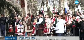 """21-вото издание на """"Кукерландия"""" в Ямбол гони злите сили (ВИДЕО)"""