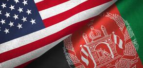 ИСТОРИЧЕСКО: САЩ и талибаните подписаха споразумение в Доха (ВИДЕО)