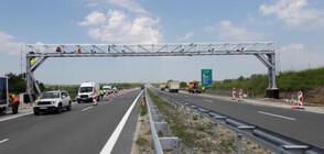 """АПИ пусна интерактивна карта със """"зелените коридори"""" в България (СНИМКА)"""