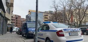 Шефката на Басейнова дирекция-Пловдив и общинар обвинени в подкупи и търговия с влияние
