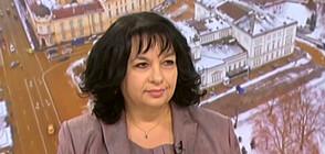 """Петкова: Имаме пълна картина колко клиенти на """"Булгаргаз"""" ще получат надвзети суми"""
