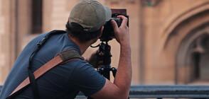 Българин сред победителите в международен фотоконкурс (СНИМКА)