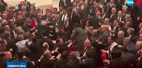 Депутатите в турския парламент се биха (ВИДЕО)
