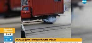 Замърсява ли въздуха камион на Столичния електротранспорт?