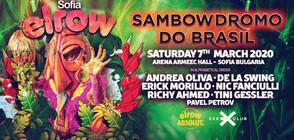 ELROW – най-цветното парти за първи път в България