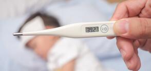 От днес България е в национална грипна епидемия (ОБЗОР)