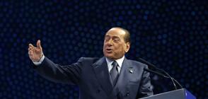 Здравето на Берлускони се влоши след COVID-19