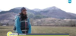 Историята на Евелина, която оставя високите токчета, за да стане планински спасител