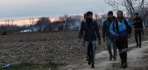 Гърция изгражда бежански лагер на 9 км от България