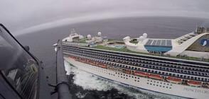"""Свалиха над 400 пътници от """"Заандам"""" заради заразени на борда (ВИДЕО)"""