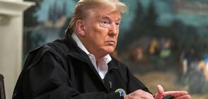 Тръмп обмисля поставянето на няколко щата под карантина