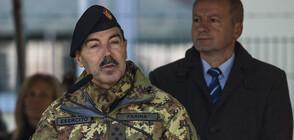 Началникът на Генералния щаб на Италия с коронавирус