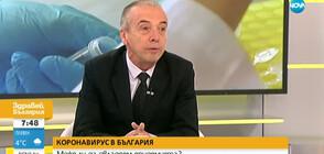 Доц. д-р Мангъров: Болниците не са място, където да затваряме хората