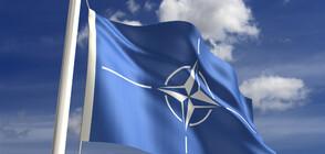 Външните министри на страните от НАТО обсъждат изтеглянето от Афганистан