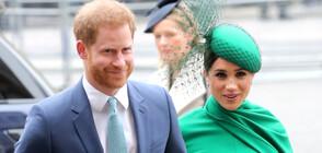 Хари и Меган за последен път на събитие като част от кралското семейство (ВИДЕО+СНИМКИ)