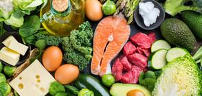 С какво да се храним, за да повишим имунитета си?