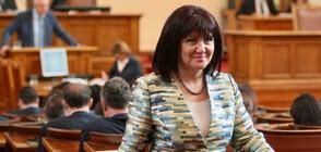 Караянчева свиква извънредно заседание на парламента