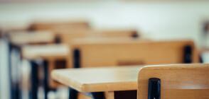 Училищата в цялата страна затворени до 29 март