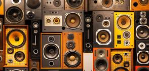 ТВ и радио секторът - против въвеждането на задължителни квоти за повече българска музика
