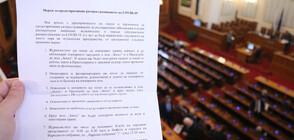 Строги мерки за сигурност и в Народното събрание заради заразата с COVID-19