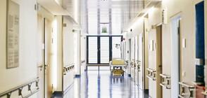 Прeоборудват Втора градска болница в София в инфекциозна