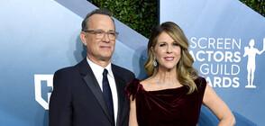 Том Ханкс и съпругата му се завърнаха в Лос Анджелис (СНИМКА)