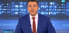 Новините на NOVA (12.03.2020 - извънредна емисия)