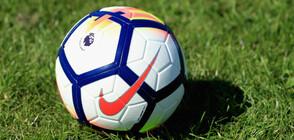 Треньор на водещ клуб от Висшата лига е диагностициран с коронавирус