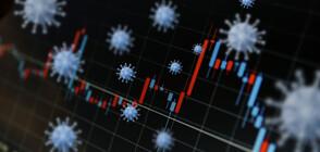 Понижение на американските борси в края на рекорден месец за Уолстрийт