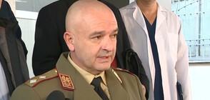 Генералът отсече: Бебето да излиза! (ВИДЕО+СНИМКА)