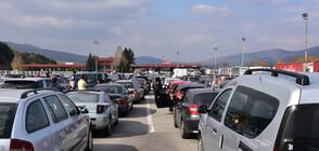 Границите на България няма да бъдат затваряни