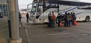 Има ли поток от пътуващи на Централната автогара в София? (СНИМКИ)