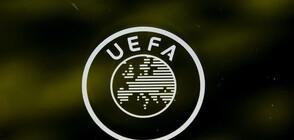 УЕФА позволи частично завръщане на феновете по стадионите в международни мачове