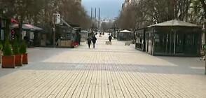 ПРИЗИВЪТ Е ЧУТ: Улиците на София опустяха (ВИДЕО)