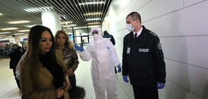 Актуална информация за пристигащите на летище София