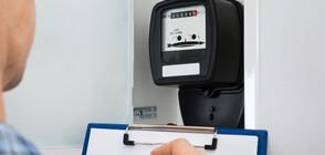 Удължават срока за плащане на сметките за ток (ВИДЕО)