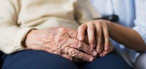 Социалният патронаж помага на възрастни и болни (ВИДЕО)