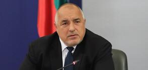Борисов: Отказвам да решавам кой да диша и кой не