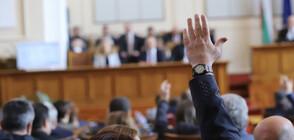 Законът за мерките при извънредното положение влиза в пленарна зала (ВИДЕО)