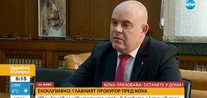 ЕКСКЛУЗИВНО: Гешев предлага вечерен час и контрол на движението в големите градове