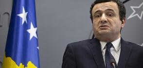 Премиерът на Косово е получил заплахи за живота си