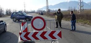 В Банско броят часовете до отмяната на пълната карантина