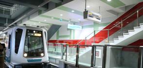 Градският транспорт в София - с ново работно време