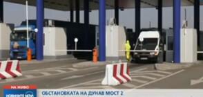 """Стотици камиони чакат на """"Дунав мост""""2, монтират термокамери"""