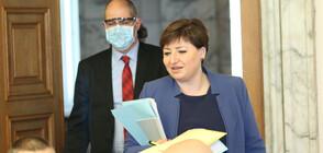 Депутатите гласуват на второ четене Закона за мерките при извънредното положение