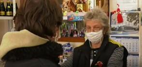 ДОБРА ИНИЦИАТИВА: Доброволци пазаруват за възрастни хора в Монтанско